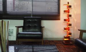 cropped-LAMP-1.jpg